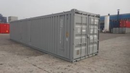 Buy a Shipping Container | 20' High Cube Container