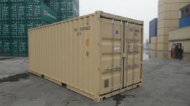 New Shipping Container | 20' Standard Container